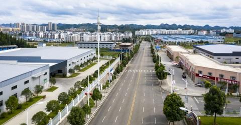 Zhenning Industrial Park